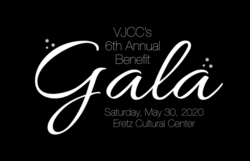 Valley JCC 2020 Gala - Save the Date - Saturday, May 30, 2020