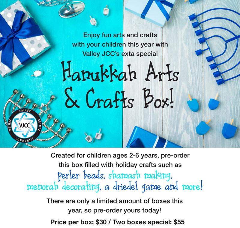 Hanukkah Arts & Crafts Box!